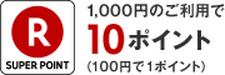 楽天銀行デビットカードJCB楽天スーパーポイント
