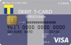 VisaデビットTカード