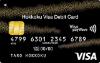 北國Visaデビットカード(ゴールドカード)