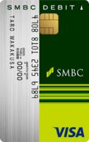 ついに誕生!三井住友銀行 SMBCデビットの特徴を徹底攻略!