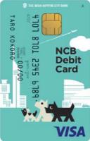 NCBデビット-Visa