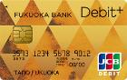 Debit+ゴールドカード