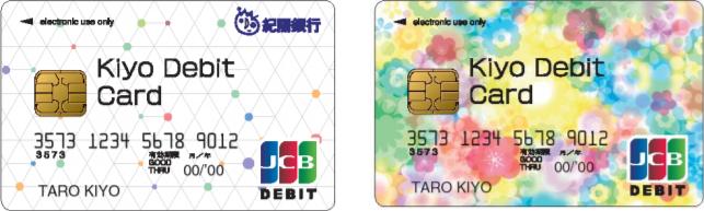 2種類のカードデザインから選べる